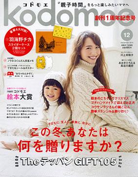 hyoushi_shusei_400