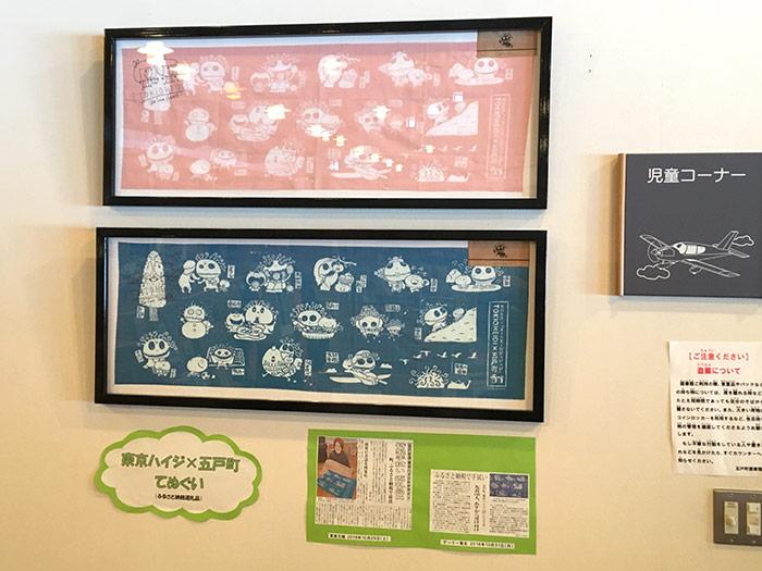 五戸町の図書館に東京ハイジコーナー | 東京ハイジ - TOKIOHEIDI