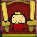 王様の銀の鈴2009